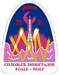 Patch Soyuz TM-26