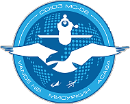 Patch Soyuz MS-06